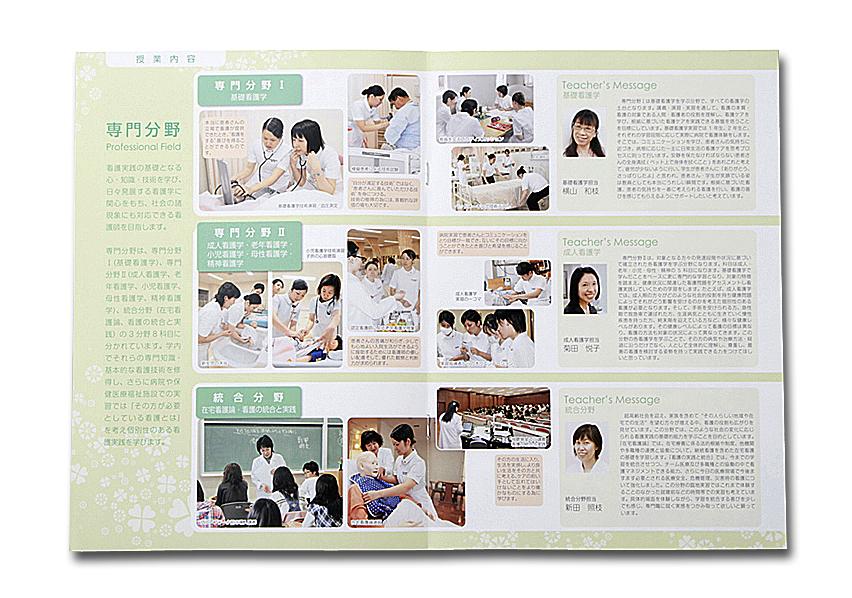 旭川厚生看護専門学校 様画像