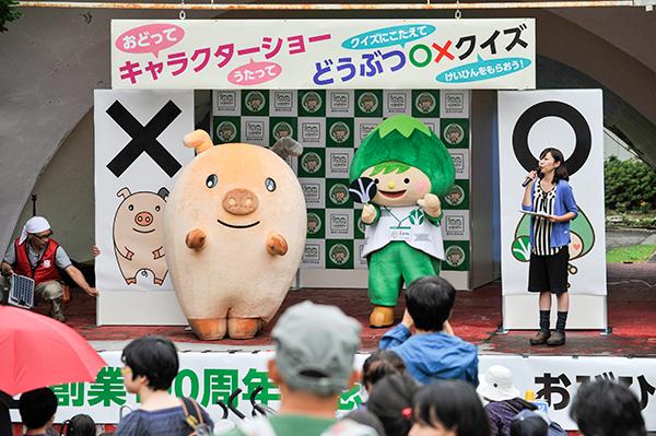 帯広信用金庫創業100周年記念イベント おびひろ動物園であそぼ!画像