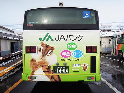 北海道信用農業協同組合連合会 様画像