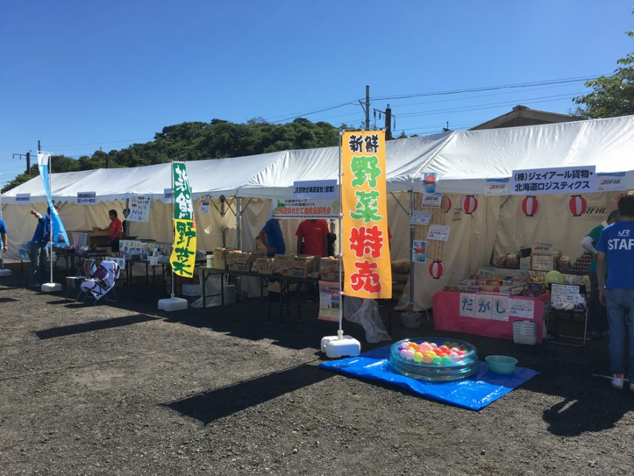 日本貨物鉄道株式会社(JR貨物) 様画像