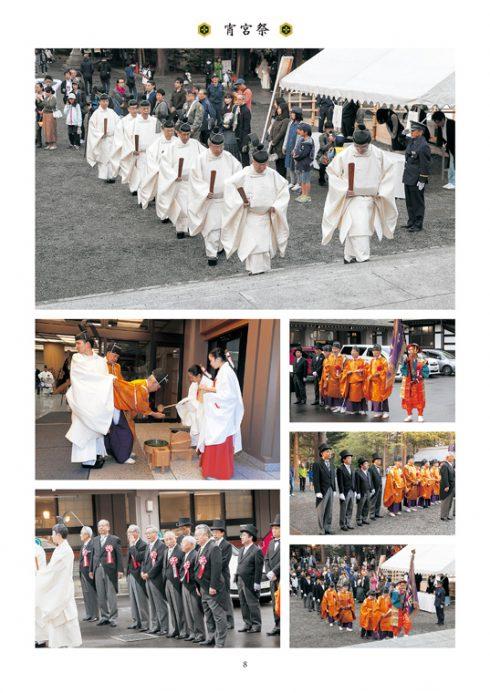 北海道神宮敬神講社 年番 第三山鼻祭典区 様画像