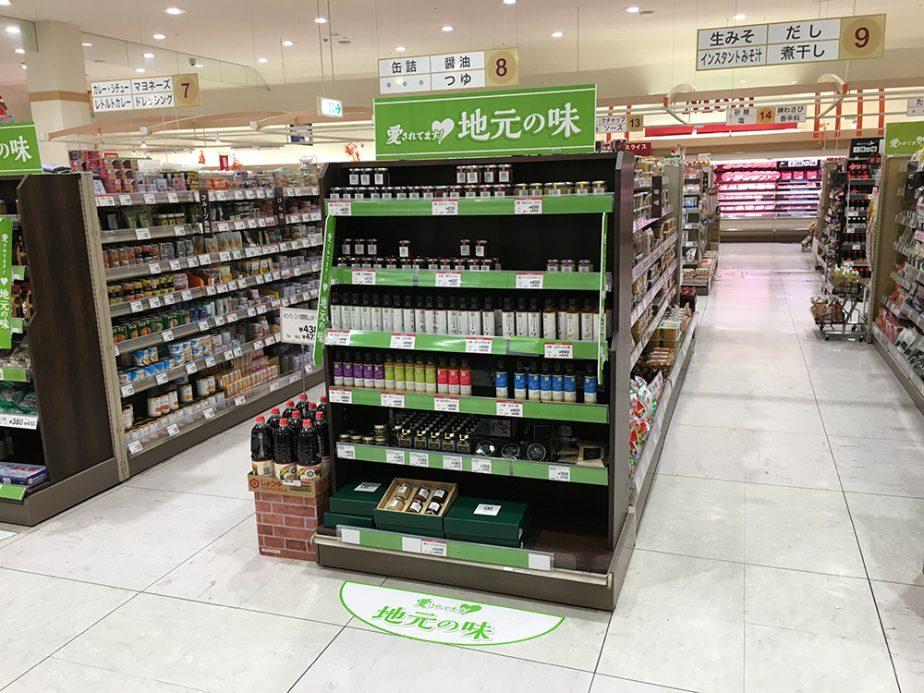 イトーヨーカ堂 北海道事業部 様画像