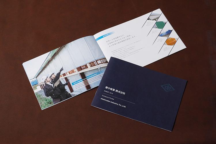 菱中産業株式会社 様画像