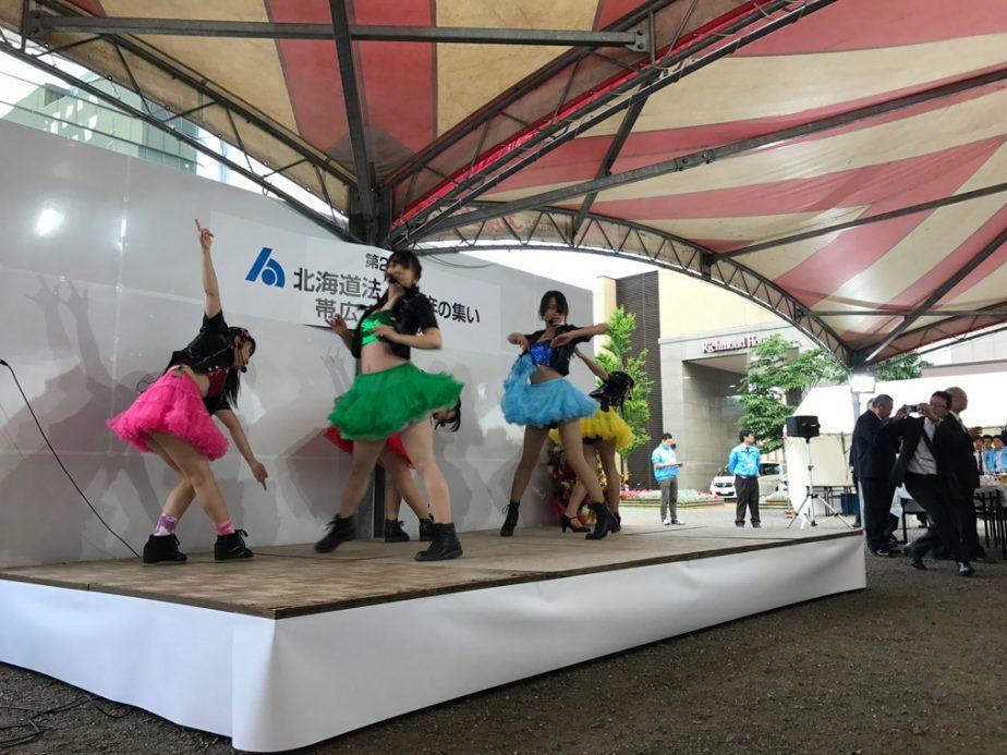 第26回北海道法人会青年の集い帯広大会 様画像