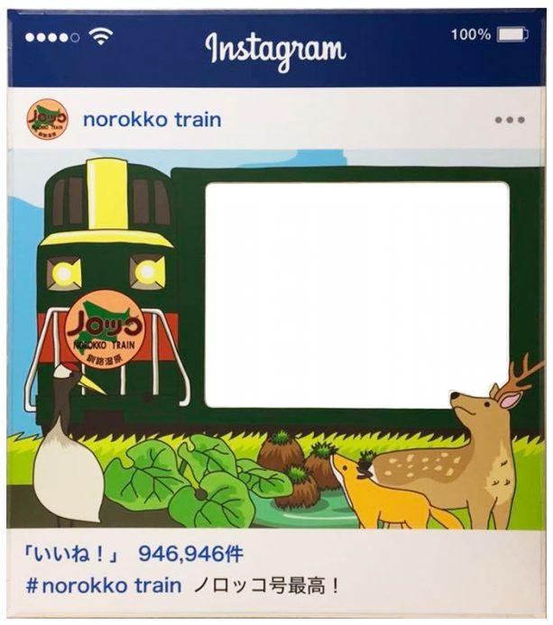 北海道旅客鉄道株式会社 釧路支社様画像