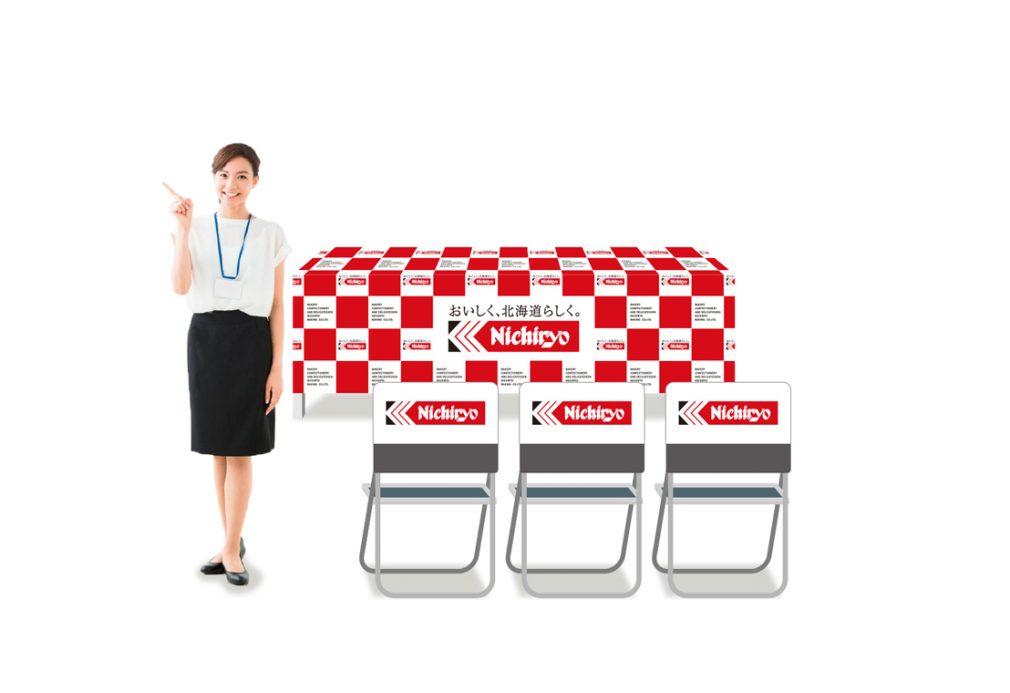 日糧製パン株式会社 様 採用活動ブース画像