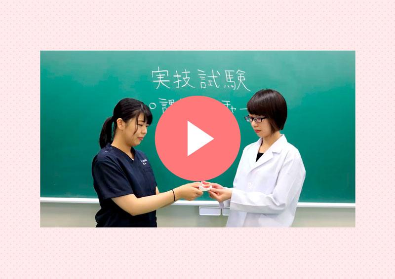北海道歯科技術専門学校 様画像