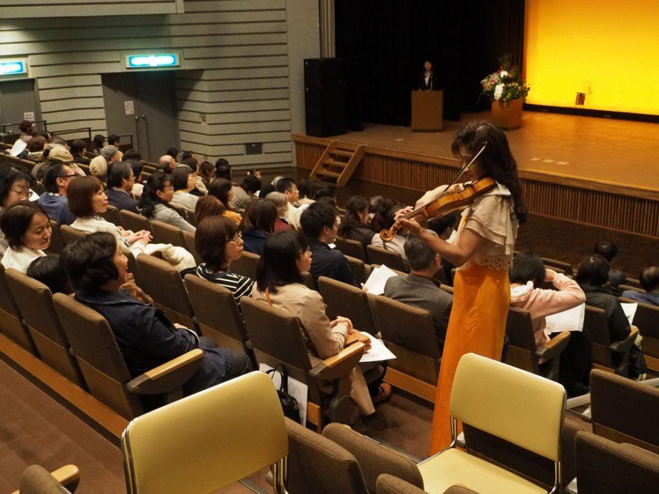 札幌学院大学様 第45回 学術講演会 ~講演と音楽の夕べ~画像