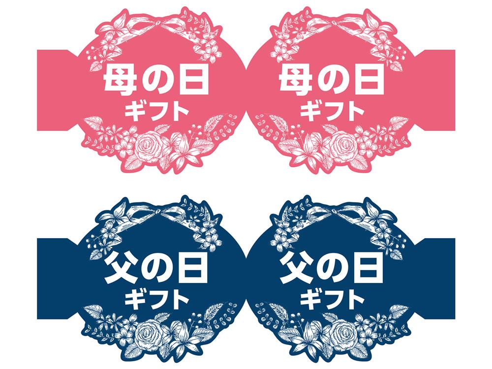 長谷川産業画像