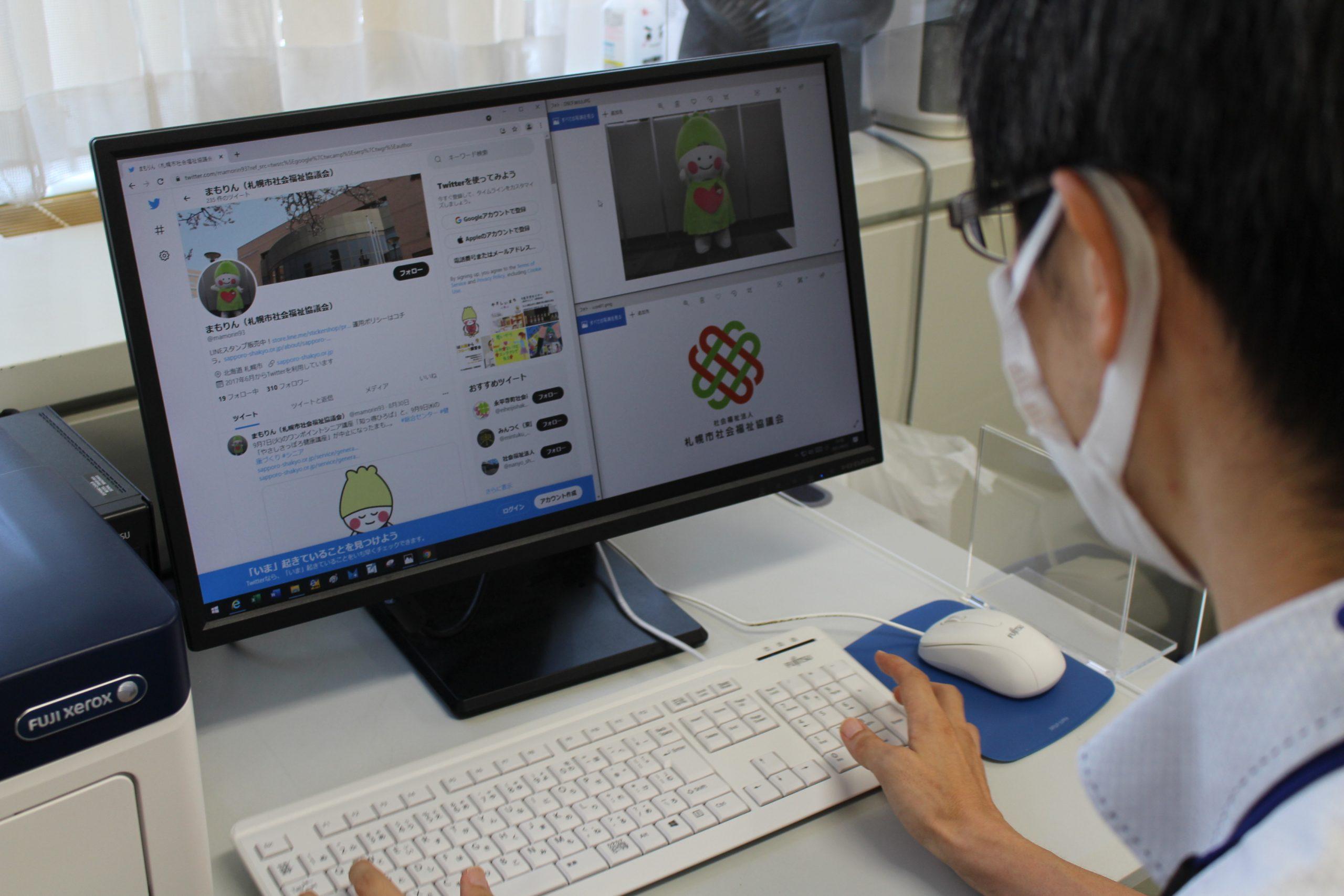 社会福祉法人 札幌市社会福祉協議会 様画像